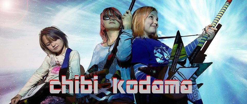 Bonus! Chibi Kodama
